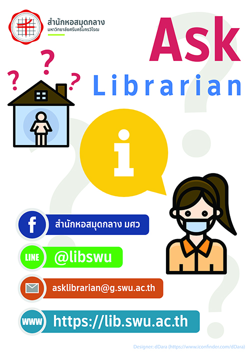ask librarians 01
