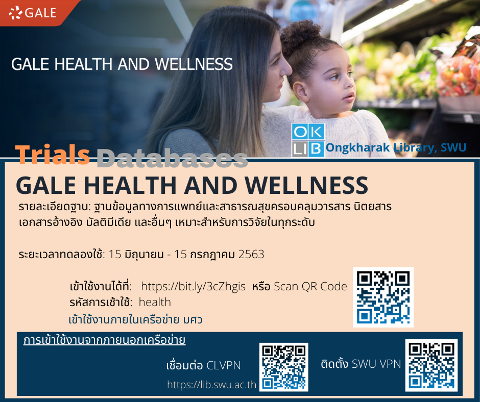 GALE HEALTH AND WELLNESS 3