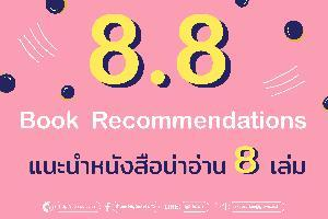 8.8 Book  Recommendations