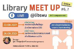 Library Meet Up ครั้งที่ 6, 7